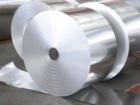 1045環保鋁卷超窄分條、國標環保純鋁帶