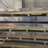 合金鋁板廠家7A04鋁板國標7A04鋁及鋁合金