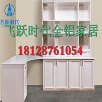 宜昌成批出售全铝家具铝型材厂家