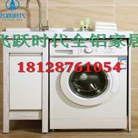家具橱柜铝型材成批出售厂家