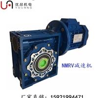 输送设备用NMRV075-80-1.5KW特价批发