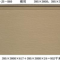 铝板五筋花纹厂家供应花纹铝板