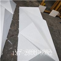 防火性、防潮性仿木纹铝单板-定制厂家