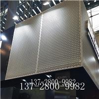 木纹走廊墙身定制铝单板-生产厂家
