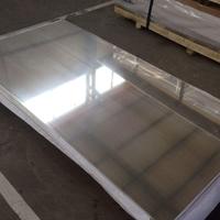 北京6061进口氧化铝板 花纹铝板生产厂家