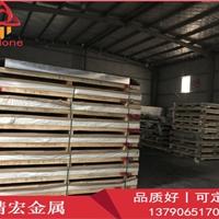 供应西南铝5083铝板氧化铝板冰箱内衬铝板