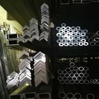 现货120乘以120乘以11mm角铝6061长度6米