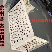 空调罩铝合金空调外机防护网支持定制