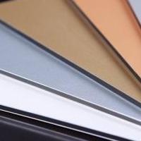 兰镜面铝塑板厂家直销
