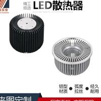 来图加工五金冲压散热器LED太阳花散热器