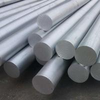 热卖西南铝7A09优质铝板 铝合金圆棒
