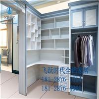 黄石全铝家具衣柜铝材生产厂商