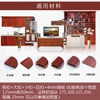 厂家批发全铝家具铝材型材环保