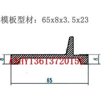 瑞隆機械建筑型鋼定制鋼木模板熱軋F型鋼