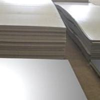 拉絲鋁板6061現貨批發、6061國標鋁板