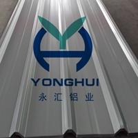 生产销售铝镁锰彩涂压型板