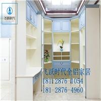 九江成批出售全铝浴室柜铝型材材料