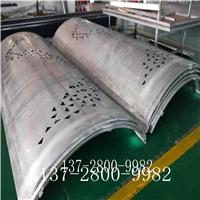 元江县学校改造万达外墙造型铝单板