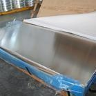 A5052鋁合金