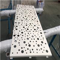 外墙氟碳白色铝单板定制冲孔厂家