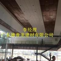 展馆1.5毫米凹凸檀木纹铝单板案例参考