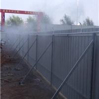 工地彩鋼板噴淋降塵系統安裝