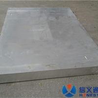 1060两个厚铝板,1060国标铝板
