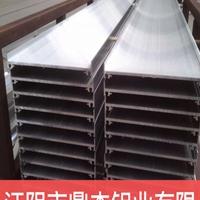 来图CNC精加工开模生产米道铝型材