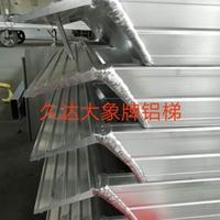 承接铝合金焊接加工 铝焊深加工