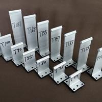 铝合金支座-铝镁锰板支座-T型支座-厂家直销