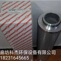 科杰過濾供應FAX(NX)黎明回油濾芯規格