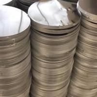 0.4mm鋁圓片生產廠家鍋用