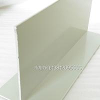 喷塑灰白灰白色T梁净化铝