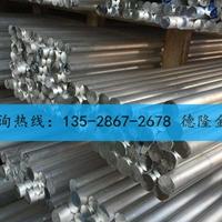 進口芬可樂7150鋁棒 7150鋁合金棒材