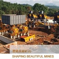 时产500吨的EPC破碎制砂成套设备,扎根青阳