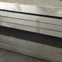 厂家现货供销1060中铝彩色铝板