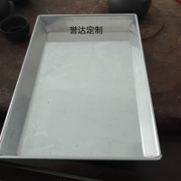 铝合金冷冻盘冷库专用铝托盘
