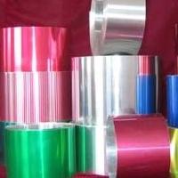粵森批發直供2024西北鋁藥用鋁帶