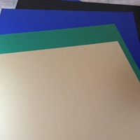 供应6061氧化铝板 零切折弯上色 激光打标