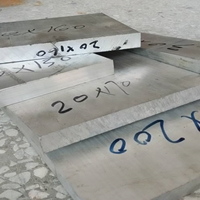 天津直销5052冲压铝板 花纹铝板 镜面铝厂家