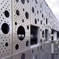 集控中心大大小小圆孔幕墙铝板在线下单