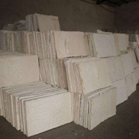 外墙硅酸盐保温板