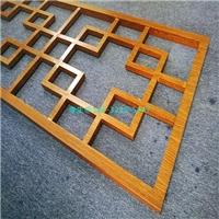 凉亭焊接仿木纹铝花格-铝方管