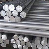 厂家直销2011铝棒 拉花合金铝棒 零切打标