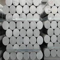 高品质6061-t6铝棒 耐腐蚀铝棒 精密切割