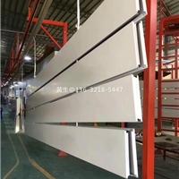 中海油300宽白色防风铝条扣罩棚吊顶