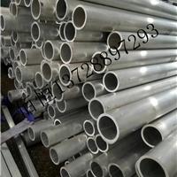 供应6063空心毛细管 精密切割 任意加工