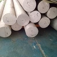 深圳供应1100纯铝棒 1070进口铝棒 材质齐全