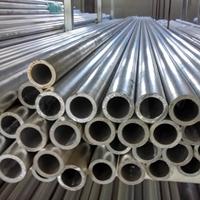 优质1060纯铝管 1100铝管加工 铝管折弯氧化