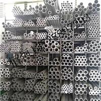 天津直销2024铝管 挤压铝管 国标加工定制
